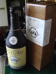 Kozuru