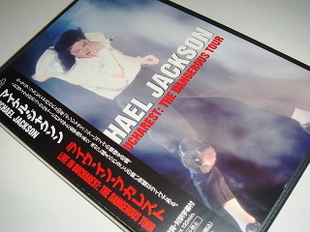 Mj_dvd