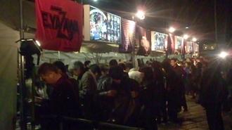 Budokan2